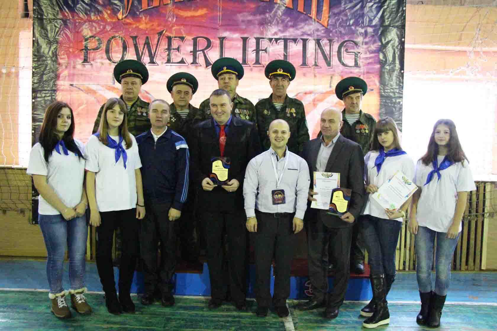 Открытый чемпионат Саратовской области по пауэрлифтингу